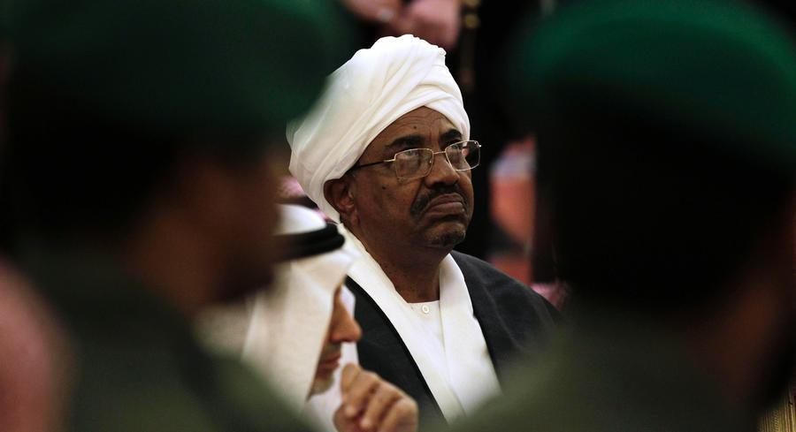 Among the files is an invoice dated July 2012 for 480,000 Euros to the Sudanese National Intelligence and Security Services. | AP