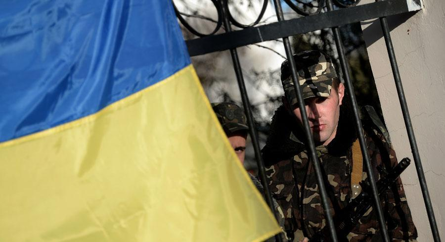 The package combines assistance to Ukraine, as well as sanctions against officials responsible for the 'violence or undermining the peace, security, stability, sovereignty or territorial integrity of Ukraine.' | GETTY