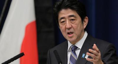 Japanese Prime Minister Shinzo Abe's expected visit to Washington in late April is raising hopes of a possible conclusion to Asia-Pacific trade talks. | AP