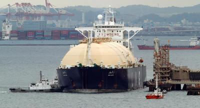 Sen. Robert Menendez noted that expanding and expediting LNG exports wouldn't help Ukraine in the short term. | AP